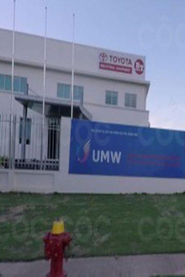 UMW company factory